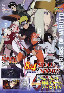 Download Naruto Shippuden The Movie 1 Subtitle Indonesia