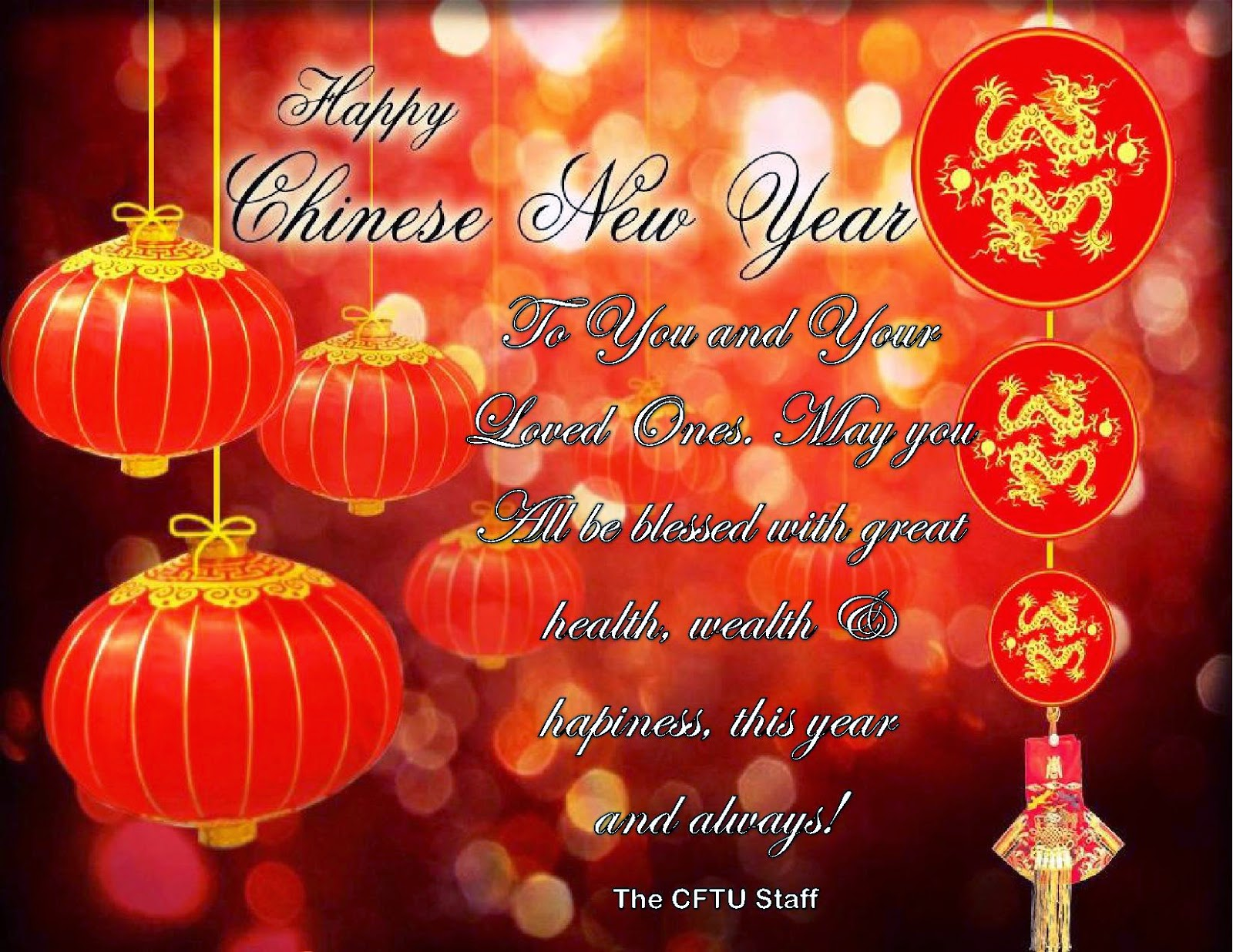 its that time of year again when we want to say xie xie to all of our members staff volunteers and teaching colleagues in 27 provinces of china for