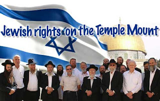 Jewish Rights On The Temple Mount