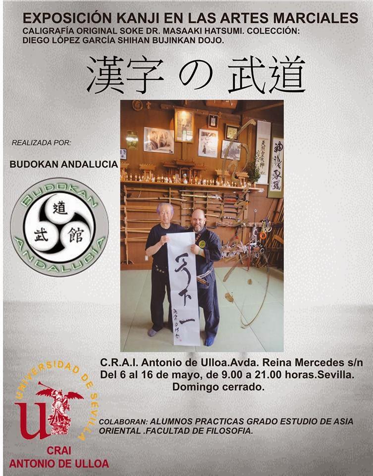 Budokanandalucia 1 exposici n kanji en la universidad de - Artes marciales sevilla ...
