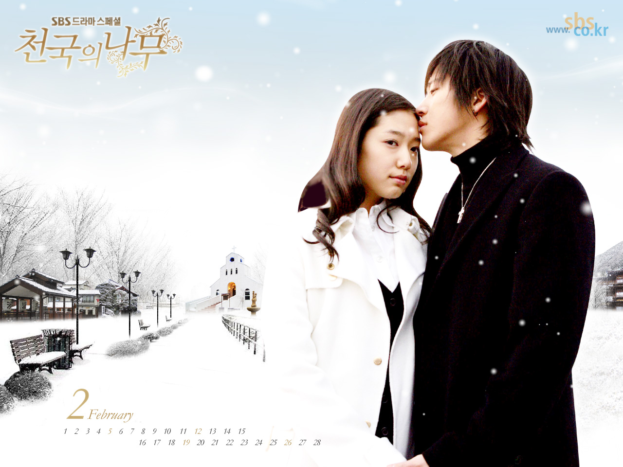 Tree of Heaven / Tengoku no ki / 2006 / Güney Kore / Online Dizi İzle