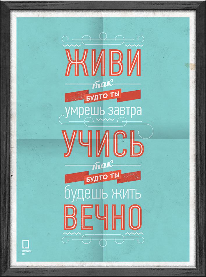 Псковская область, книги которые мотивируют жить нашей удобной поисковой