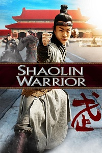 Shaolin Warrior / Kungfu Kid