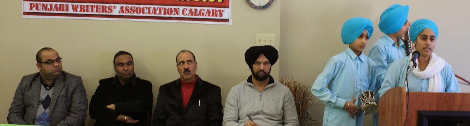 Children Singing Kavishari during the meeting of Punjabi Writers' Association, Calgary