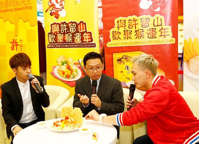 Hui Lau Shan, New Vegetarian, Cheerful Lou Sang, Prosperity HK, Signature New Year Cake, Nian Gao, Signature Radish Cake, Carrot Cake, Justin Lan, Hui Lau Shan Malaysia, Hui Lau Shan Food Price, Hui Lau Shan Dessert, Hui Lau Shan New Menu, Hui Lau Shan CNY Menu