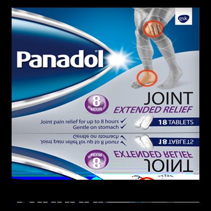 بنادول مفاصل panadol joint