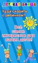 АФИША ДЛЯ КЕМЕРОВЧАН