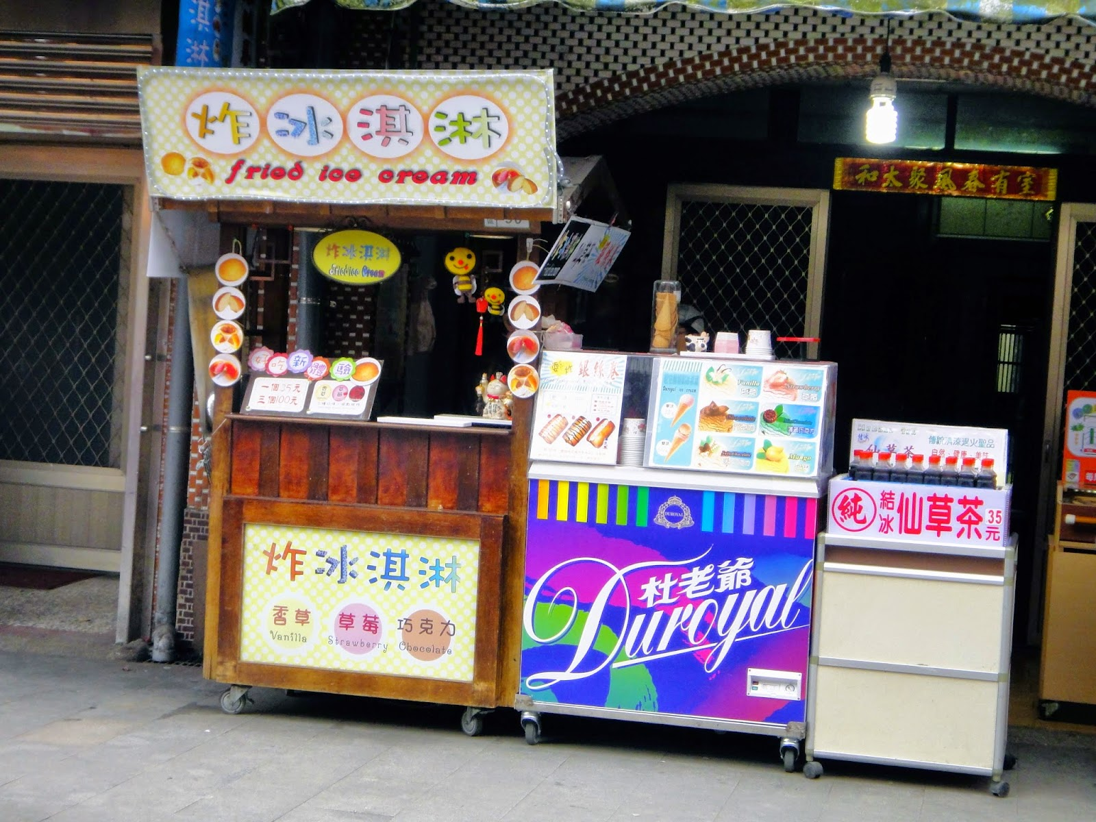 Shifen Fried Ice Cream Taiwan