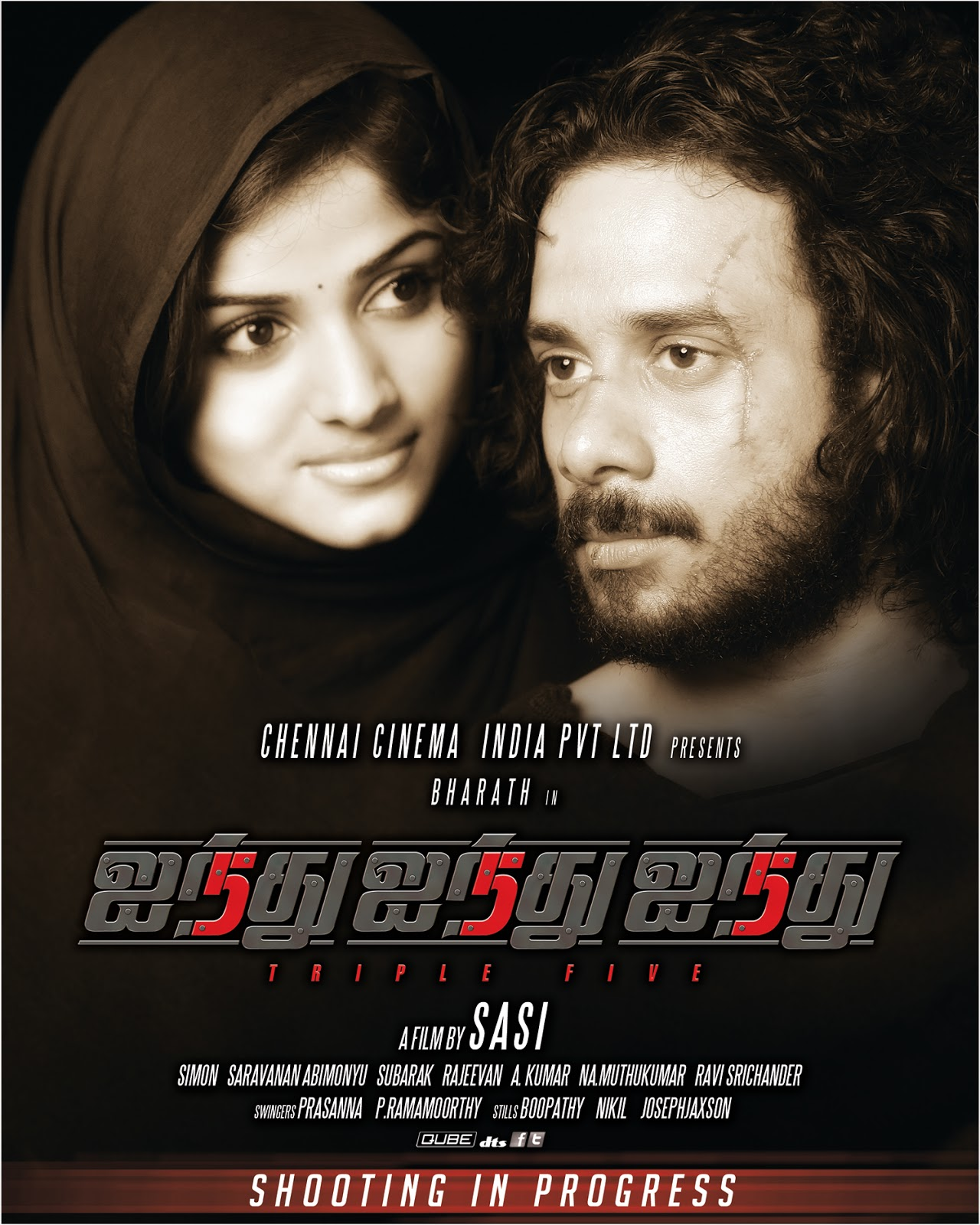 SMusiQ.blogspot.com: Bharath In 555 Movie Poster,555 Movie Wallpaper