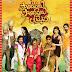 Pandavulu Pandavulu Thummeda Telugu Movie Online