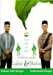Selamat Hari Raya Idul Fitri 1 Syawal 1432H  Mohon Maaf lahir dan Bathin :-)