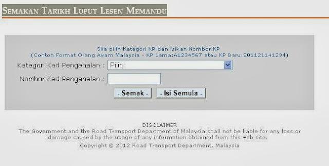 http://www.jpj.gov.my/tarikh-luput-lesen-memandu