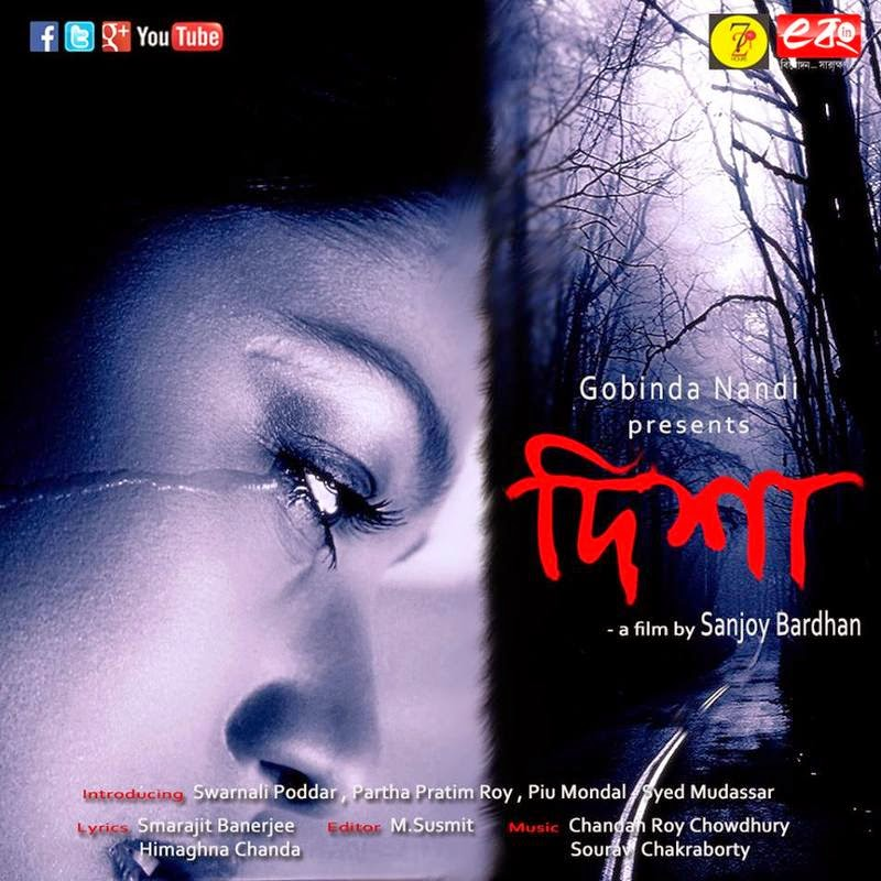 Disha Kolkata Movie Poster