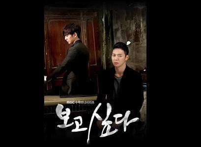 Biodata Pemeran Drama Korea I Miss You