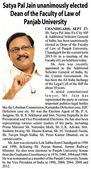 Satya Pal Jain unanimously elected Dean of the Faculty of Law of Panjab University