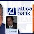 """ΑΠΟΚΑΛΥΠΤΙΚΗ ΜΑΡΤΥΡΙΑ: Στο φως οι """"σκελετοί"""" της Τράπεζας Αττικής..."""