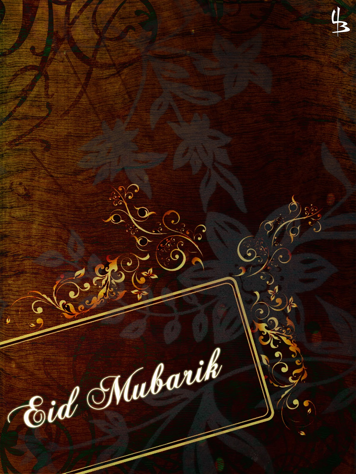 Wallpaper World Eid Mubarak Greetings