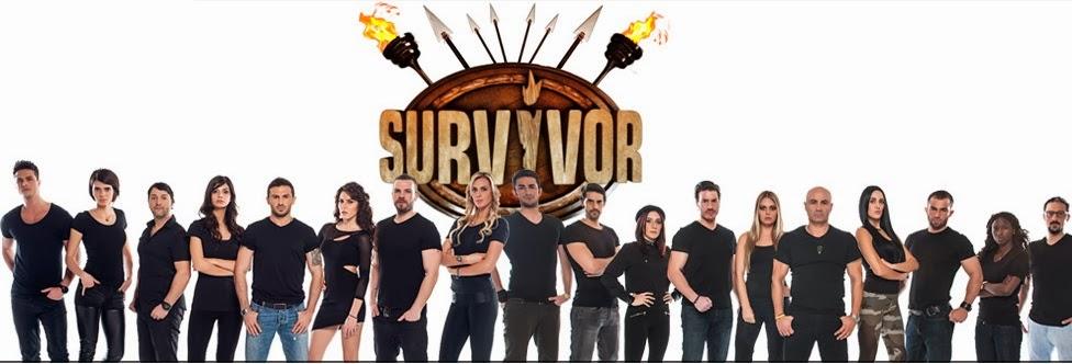 Survivor ünlüler gönüllüler neler oldu ödül oyunu kim kazandı
