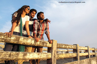 stills of chewing gum malayalam movie