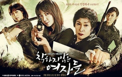 Drama Korea Unkind Women (2015) Subtitle Indonesia