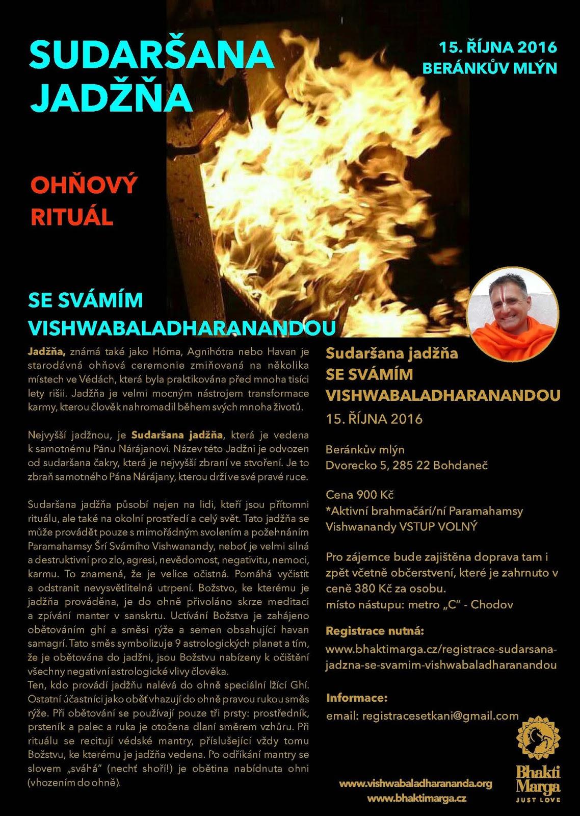 Sudaršana jadžňa se Svámím Vishwabaladharanandou