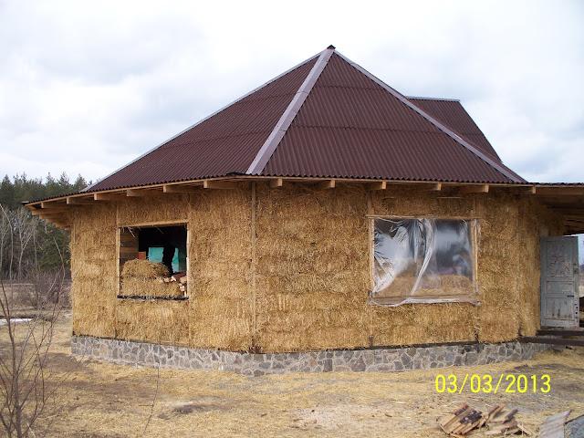 Соломенный дом