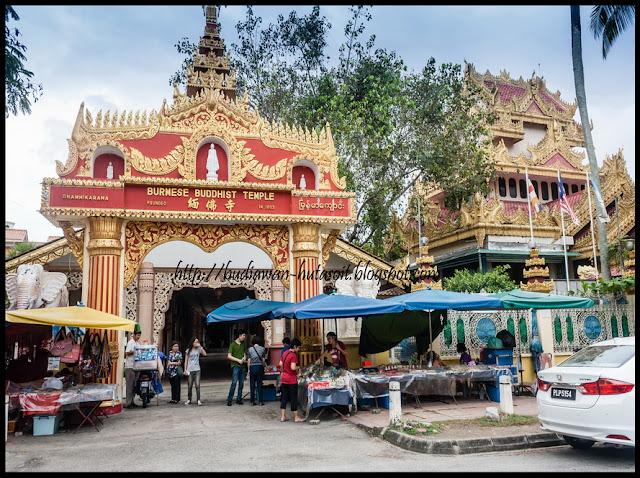 Dhammikarama Burmese Temple di Penang