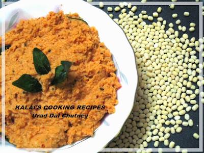 Urad Dal Chutney | உளுந்து சட்னி | Ulundu Chutney