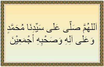 Doa Bulan Rajab dalam Bahasa Arab