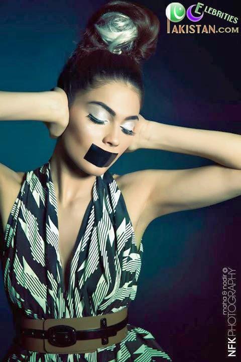 Amna Babar Photoshoot 2014