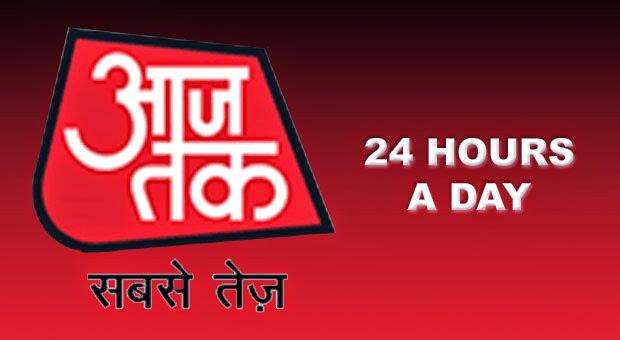 Hindi Today News Video