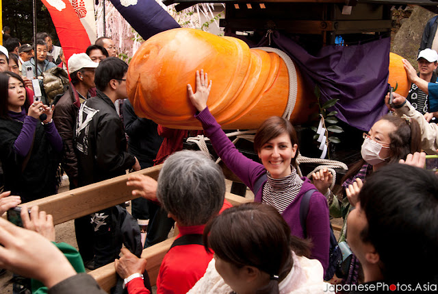 Tagata Hounen Matsuri: Japanese Penis Festival
