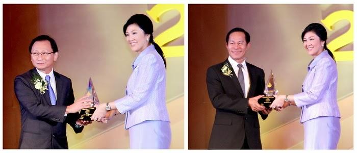 พีทีที โกลบอลเคมิคอล รับรางวัล Thailand Energy Award 2013
