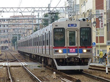 京成電鉄 快速 高砂行き 3500形