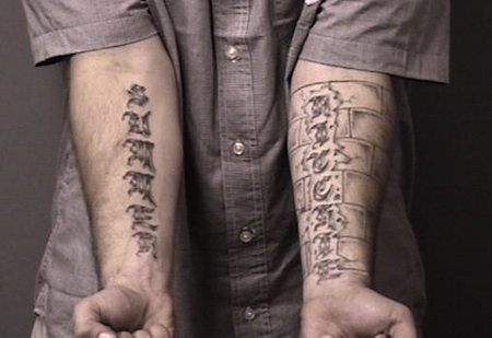 My tattoo site tattoos for men on arm writing for Tattoo forearm writing