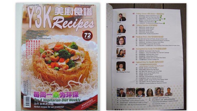 My recipes are being featured in Y3K magazine Issue 72 (May-June 2013)