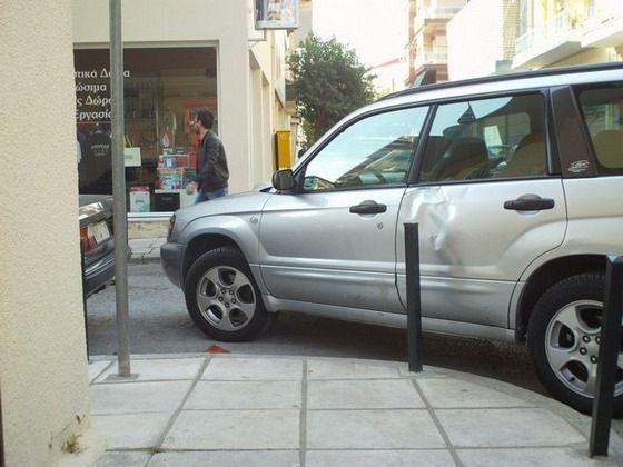 Δεν υπάρχει στροφή χωρίς παρκαρισμένο