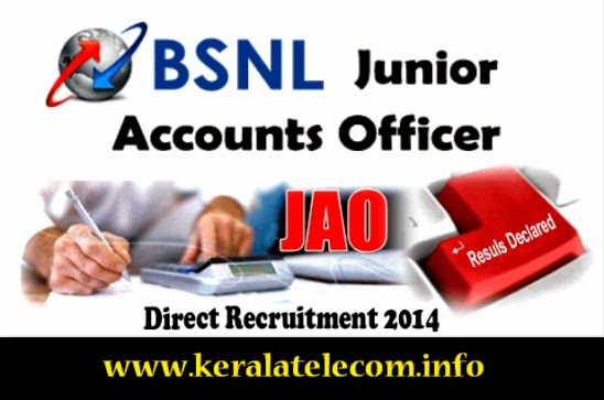 bsnl-jao-results-2014-declared