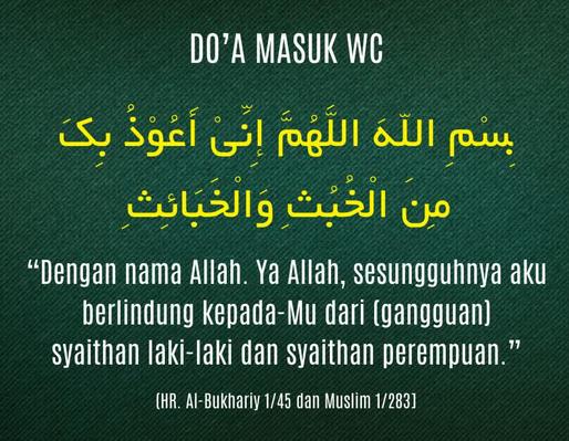 adab mandi wajib dalam islam