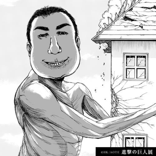 Ayo Buat Titan, Buat Titan Versi Kamu, Titan, Shingeki No KYOUJIN, ATTACK ON TITAN