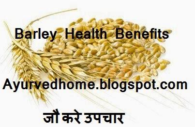Barley Use and Benefits , जौ प्रयोग के फायदे , Jo ka Aata