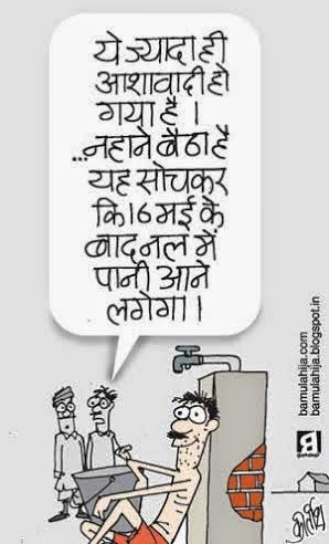 election 2014 cartoons, election cartoon, voter, narendra modi cartoon, cartoons on politics, indian political cartoon
