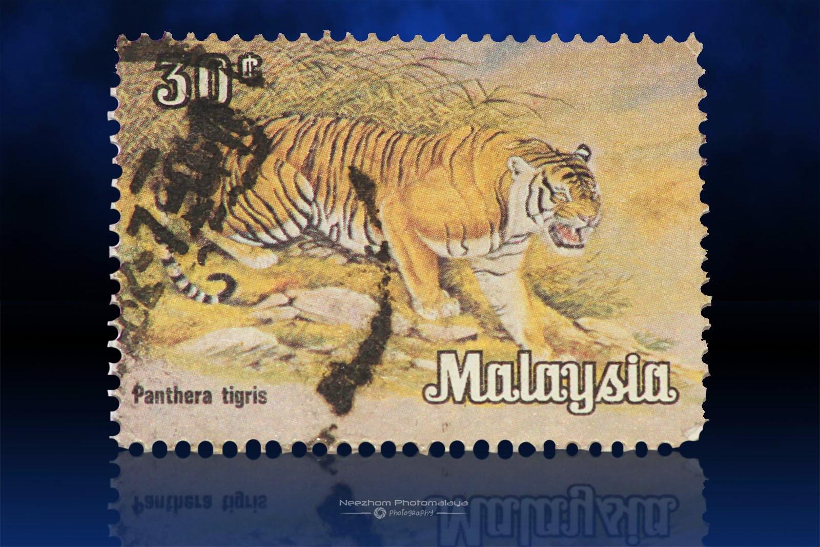 National Animals Series 1979 stamps - 30 Sen Panthera Tigris