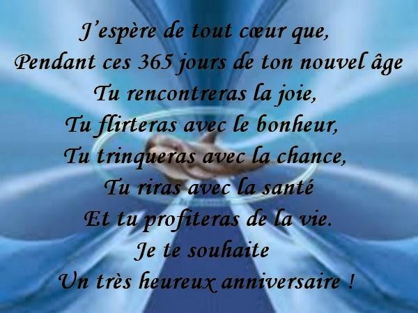 Top du meilleur textes et cartes gratuit a imprimer pour l 39 anniversaire d 39 un fr re - Cadeau pour son frere ...