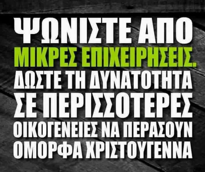 ΔΗΜΟΣ ΩΡΑΙΟΚΑΣΤΡΟΥ ΘΕΣΣΑΛΟΝΙΚΗΣ