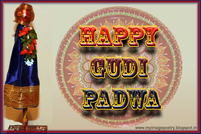 Gudi Padwa Festival Image Poetry: G...
