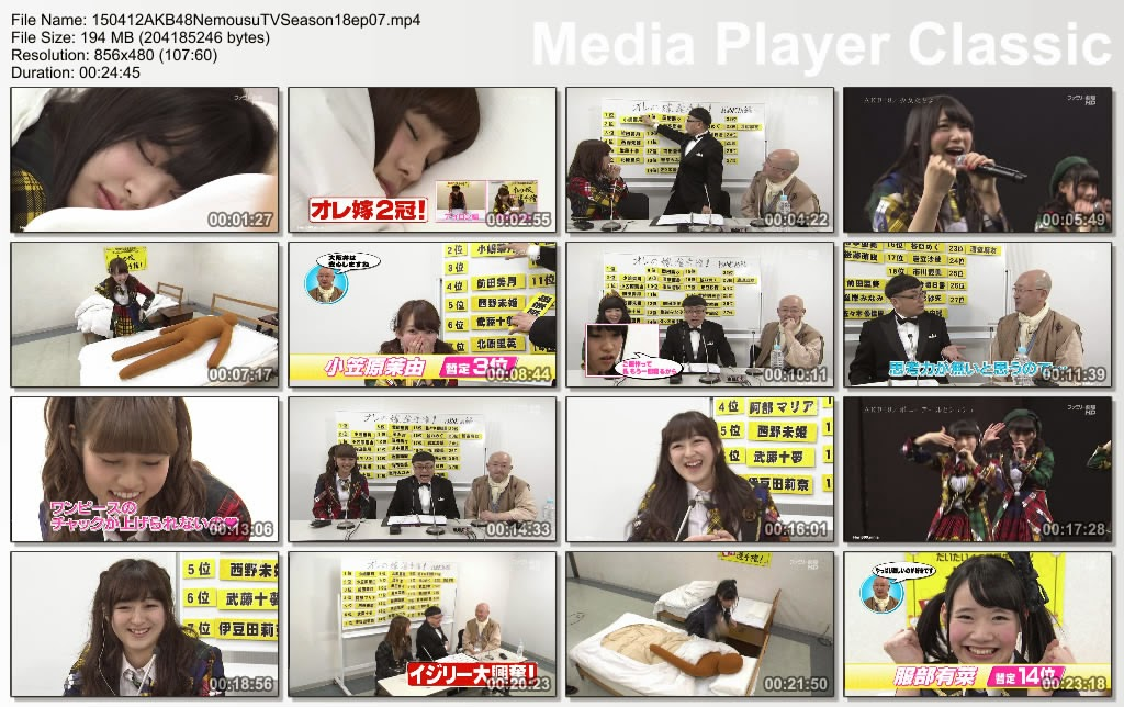 AKB48 Nemousu TV Season 18 Episode 7