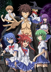 Ichiban Ushiro no Daimaou The Movie