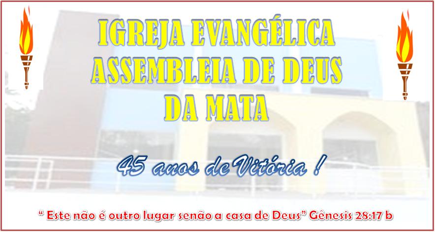 Assembleia de Deus em Mata Grande