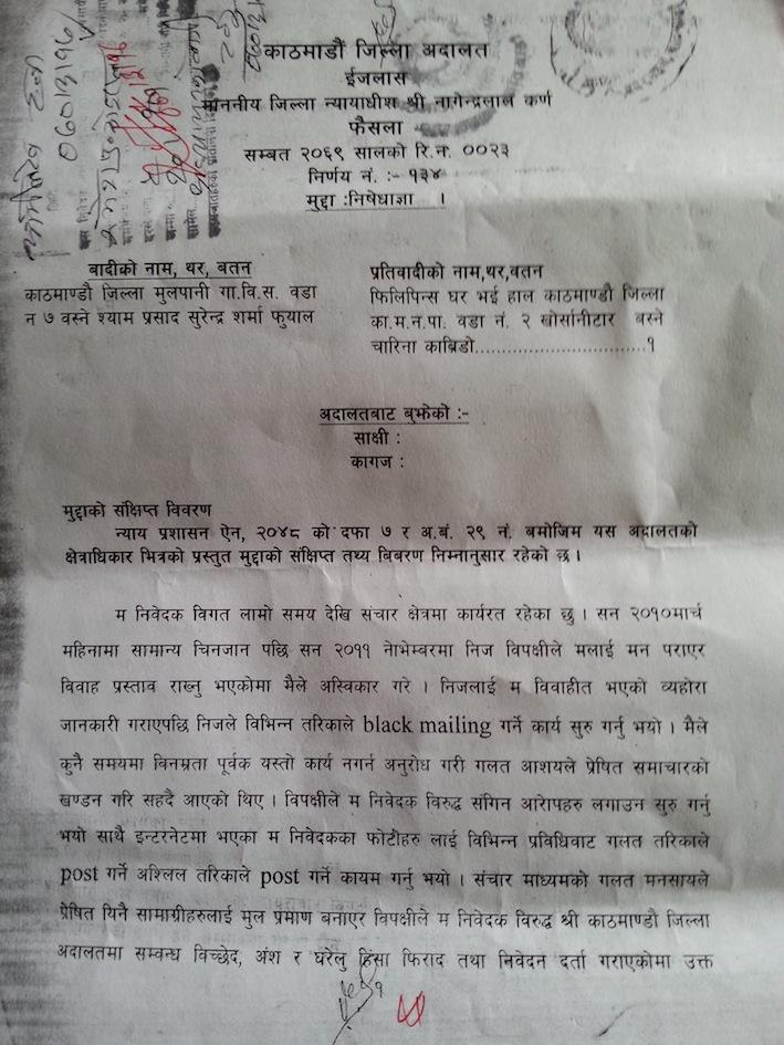 surendra phuyal nepal  bbc nepali reporter lost injunction